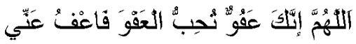 doalailatulqadar Tanda Tanda Akan Datangnya Malam Lailatul Qadar